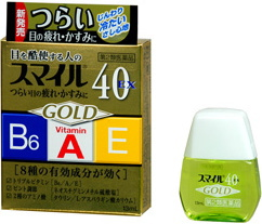 Купить японские капли для глаз | цена от Интернет