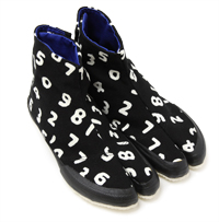 NUMBER NINJA SHOES