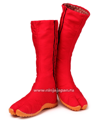 NINJASHOES RED