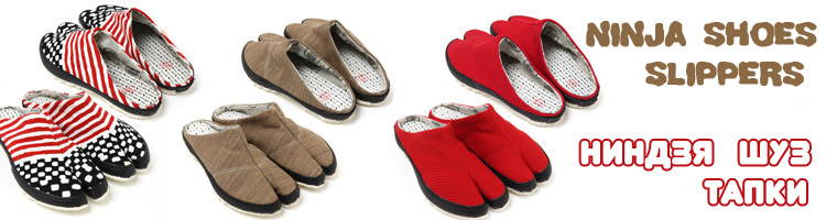 TABI SLIPPERS